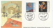 FIRST DAY COVER / PREMIER JOUR FRANCE 1991 / MAX ERNEST / ART / TABLEAU / SCEAUX