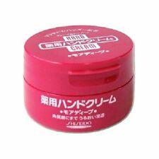 Shiseido More Deep Jar Hand Cream 100g 3.5oz