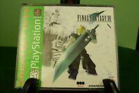 Final Fantasy VII (PlayStation 1 PS1, 1997) No Manual - VG++