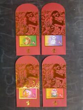 2016 HONG KONG YEAR OF THE MONKEY SET OF 4 HONG KONG POST SOUVENIR CARDS