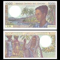 Comoros 2000 Francs, P-11b, ND(1984-2004), Banknote, UNC