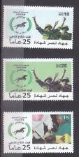 stamps SUDAN 2017 SUDAN NATIONAL ARMY MNH SET # 52