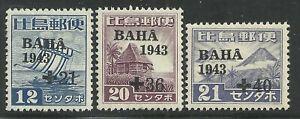 U.S. Possession Philippines stamp scott n18, n20, n21 -  1943 issues - mlh