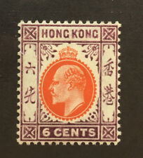 HONG KONG  92  Beautiful Mint Light Hinged EDWARD VII VF OD c7
