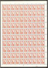 USSR 1954...SHEET n° 1730B...1r...MNH...YT 300€...Стандарт 1руб...(Sheet of 100)