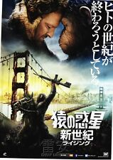Dawn of the Planet of the Apes Mini Movie Poster Japan Chirashi C714