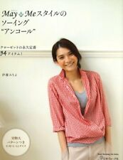 May & Me Style 34 Nice Standard Clothes  - Japanese Craft Book