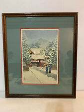Lithograph Print After Kawase Hasui Japanese Woodblock Snow at Hie Shrine