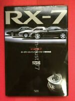 Development story of the Mazda RX-7 rotary engine sports car Car Book Japan