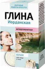 Fito Cosmetic Natural Clay World Recipies 100g