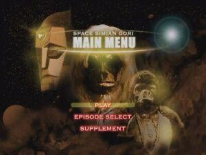 SPECTREMAN EN DVD