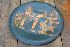 """ANTIQUE Metal COPPER Wall Decorative 10"""" Plate Plaque Etched Eqyptian Theme"""