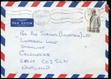 Norway 1980 Commercial Cover To England #C32209