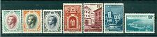 Monaco 1959 - Y & T  n. 503/09 - Prince Rainier III et vues de la Principauté