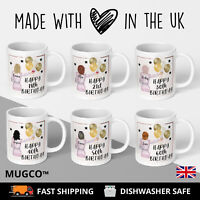 Personalised Birthday 18th 21st 30th 40th 50th Mug Gift Soul Sisters Friend Mum