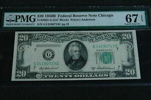 1950 B $20  Fr 2061-G PMG 67 EPQ Superb Gem Unc ONLY 1 GRADED HIGHER