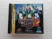 "Virtua Cop 2 ""Good Condition"" Sega Saturn Japan"