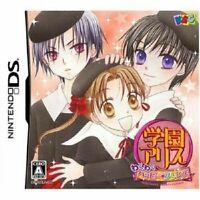 USED Nintendo DS Gakuen Alice WakuWaku Happy Friend