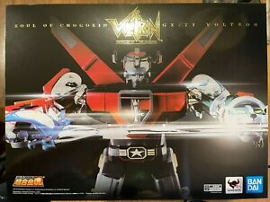 Bandai GX-71 Soul of Chogokin GoLion Voltron USA Pre-owned (2nd Reissue)