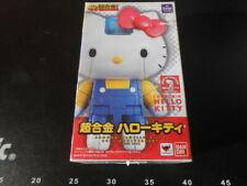 🎌  Bandai Chogokin Hello Kitty 40th anniversary Collaboration SANRIO Robot 🎌