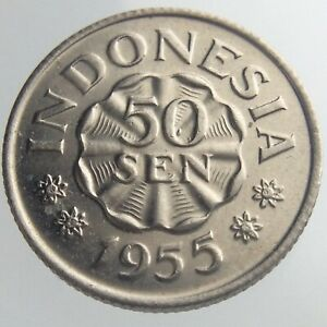 1955 Indonesia 50 Sen KM# 10.1 Coin Copper-Nickel Lustrous U247