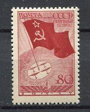 28007) RUSSIA 1938 MNH** Nuovi** 80k Soviet flight North Pole