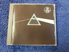 Pink Floyd CD Dark Side Of The Moon JAPAN FOR EUROPE no barcode CDP CP35