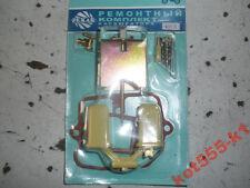 New Izh Jupiter Carburettor Repair Kit K65