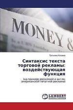 Sintaksis teksta torgovoy reklamy: vozdeystvuyushchaya funktsiya: (na primere ro