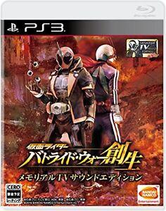 kb09 New PS3 Kamen Rider Battride War Sousei Memorial TV Sound Edition Japan F/S