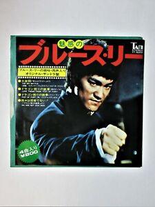 45 tours Bruce Lee FIST of FURY (fureur de  vaincre) J. Koo 1972 Japan