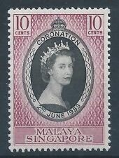 Singapore (1824-1963) Single Stamps