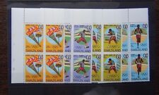 Swaziland 1976 Olympic Games Montreal set in block x 4 MNH