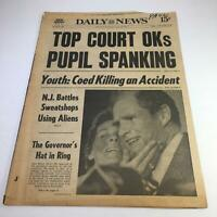 NY Daily News: April 20 1977 Top Court OKs Pupil Spanking; Mr & Jean Byrne