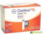 Bayer Contour TS Blood Glucose Test 100 Strips For Diabetics ig