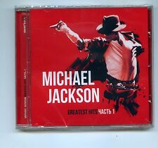 MICHAEL JACKSON   Best...Part One...CD NEW factory sealed RARE!!!!!!!!
