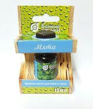 Mint Essential oil 100% natural - Sauna / Spa 15 ml /0.5 fl.oz Russia Peppermint