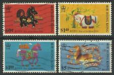 HONG KONG QE11 1990 YEAR OF THE HORSE SET USED