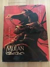 The Art of Mulan - Disney Art Book 1998 Making of Movie Animation hc/dj.