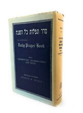 Hertz, Dr. Joseph H.  THE AUTHORIZED DAILY PRAYER BOOK WITH COMMENTARY, INTRODUC