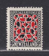 New Zealand Scott 195 F/VF LH 1935 9d Maori Panel Single NZ Star Watermark