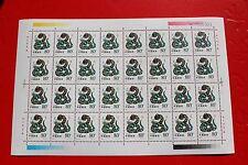 china stamp 2001-2 Zodiac snake Sheetlet