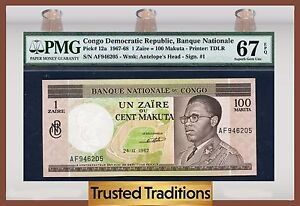 """TT PK 12a 1967-68 CONGO 1 ZAIRE=100 MAKUTA """"SOCCER FIELD"""" PMG 67 EPQ SUPERB GEM"""