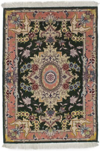 Dark Green Traditional Floral Design 2X3 Extra KPSI Oriental Rug Small Carpet