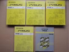 JDM TOYOTA PRIUS NHW20 Service Shop Repair Manual Wiring Diagram Books