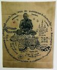 Pha Yant Tiger Yantra Cloth LP Pern Power Talisman Magic Thai Buddha Amulet