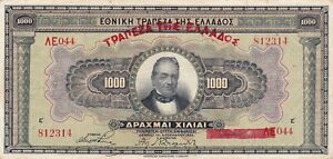 Greece 1000 Drachma 1926 Banknote Greek 1000 Drachmai FREE AU POST WITH TRACKING