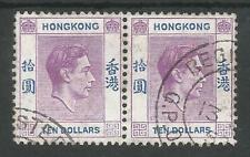 Cats George VI (1936-1952) Hong Kong Stamps (Pre-1997)