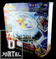 TAKARA TOMY Beyblade Burst B-18 Beyblade VS Battle Set Ver.Japan-ThePortal0
