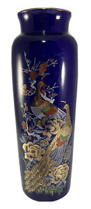Vintage Interpur Imperial Porcelain Cobalt Blue Peacock Vase Gold Trim Japan